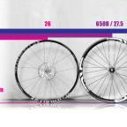 """Ποδήλατο 29"""" ή 27.5"""";"""